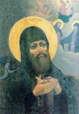Преподобный отец наш Еразм инок Печерский