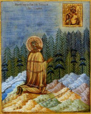 Явление Толгской иконы Божией Матери Ростовскому епископу Прохору