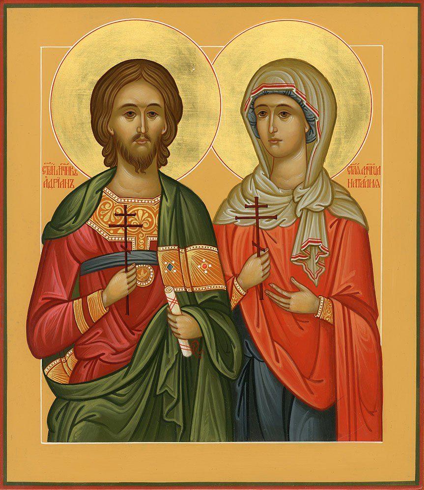 Святые мученики Адриан и Наталия и с ними пострадавшие