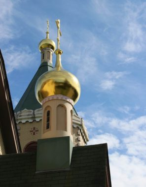Свято-Троицкий монастырь, Джорданвилль, 2017