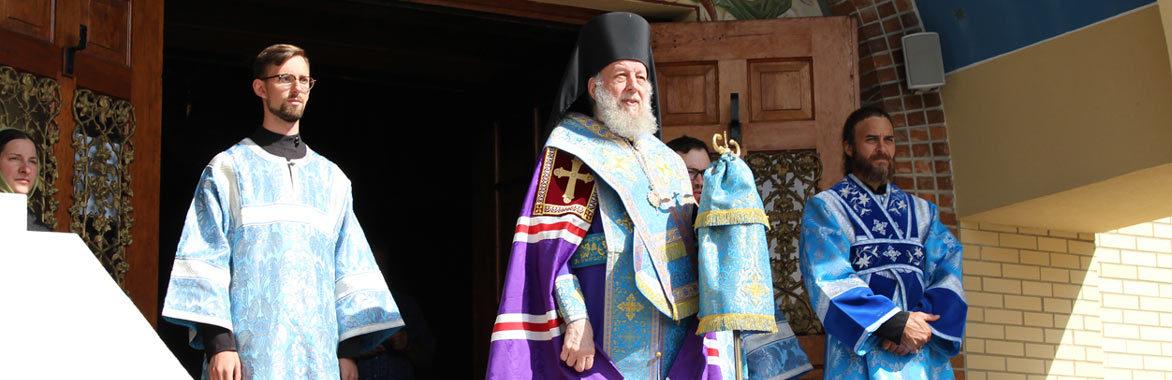Паломничествов Св. Троицкий монастырь в Джорданвилле, 2-й день — 3 Сент. 2017 г.