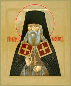 Преподобноисповедник Александр (Уродов), архимандрит