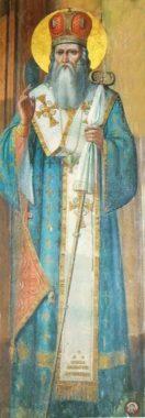 Святитель Григорий Палама, фреска из Пантелеимонова монастыря на Афоне