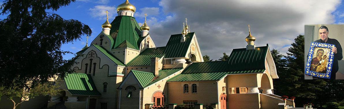 Паломничество в Св. Троицкий монастырь в Джорданвилле на 28-29 октября