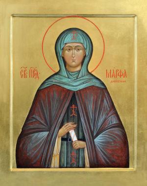 Преподобная Марфа Дивеевская (Милюкова), схимонахиня