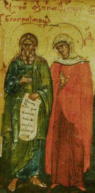 Святые Симеон Богоприимец и Анна Пророчица