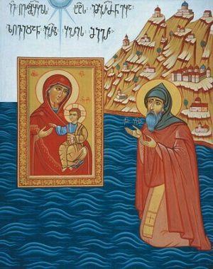 благочестивый инок Иверского монастыря святой Гавриил Грузин (память 12 июля)