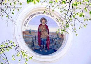 Великомученик Димитрий Солунский. Воин и чудотворец