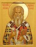 Священномученик Кирилл (Смирнов)