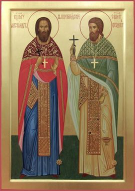 Священномученик Феодор Ремизов, пресвитер