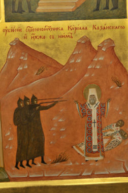 Убиение святителя Кирилла, митрополита Казанского 7(20) ноября 1937 года. Фрагмент клейма иконы Новомучеников и Исповедников Церкви Русской
