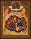 Святые семь Ефесских отроков