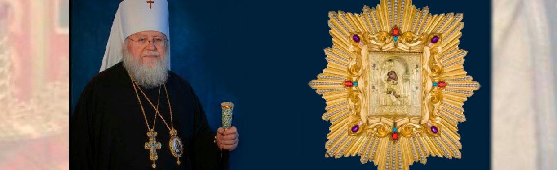 В день Престольного праздника наш храм посетит икона Почаевской Божией Матери