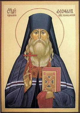 Священномученик Феофан (Ильминский), Соликамский, епископ