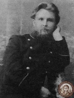 Владимир Троицкий - будущий священномученик Иларион