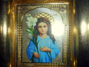 Пренепорочная Владычица Богородица Мария