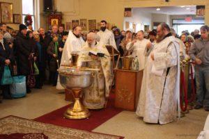 Праздник Крещение Господне, освящение воды