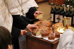 Освящение традиционных Василопит и вина для прихожан. 13 января 2018