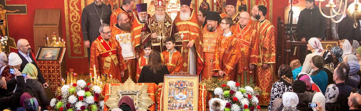 Престольный праздник Новомучеников и Исповедников Российских, 2018