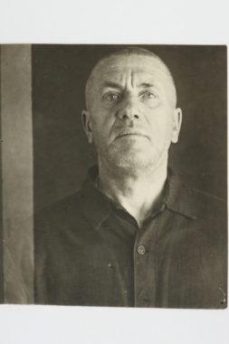 Ильин Сергей Михайлович (1882 - †5.11.1937)
