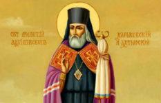 Святитель Меле́тий Харьковский, архиепископ