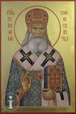 Святитель Серафи́м (Соболев), Богучарский, архиепископ