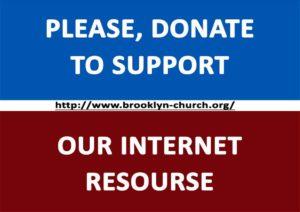 Поддержать сайт храма Святых Новомучеников и Исповедников Российских в Бруклине