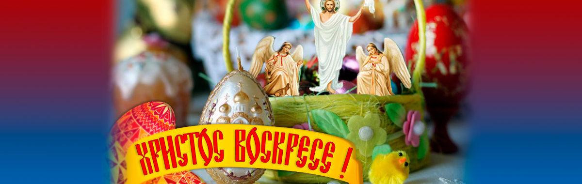 Часы Святой Пасхи и всей Светлой седмицы