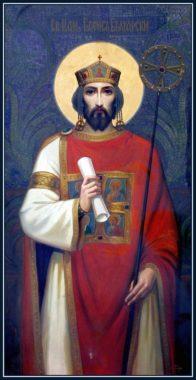 Равноапостольный Борис (в Крещении Михаил) Болгарский, царь