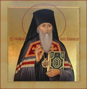 Священноисповедник Феодосий (Ганицкий)