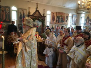 Eastern American Diocese of the Russian Orthodox Church Abroad of the Russian Orthodox Church Outside Russia located in Howell, New Jersey