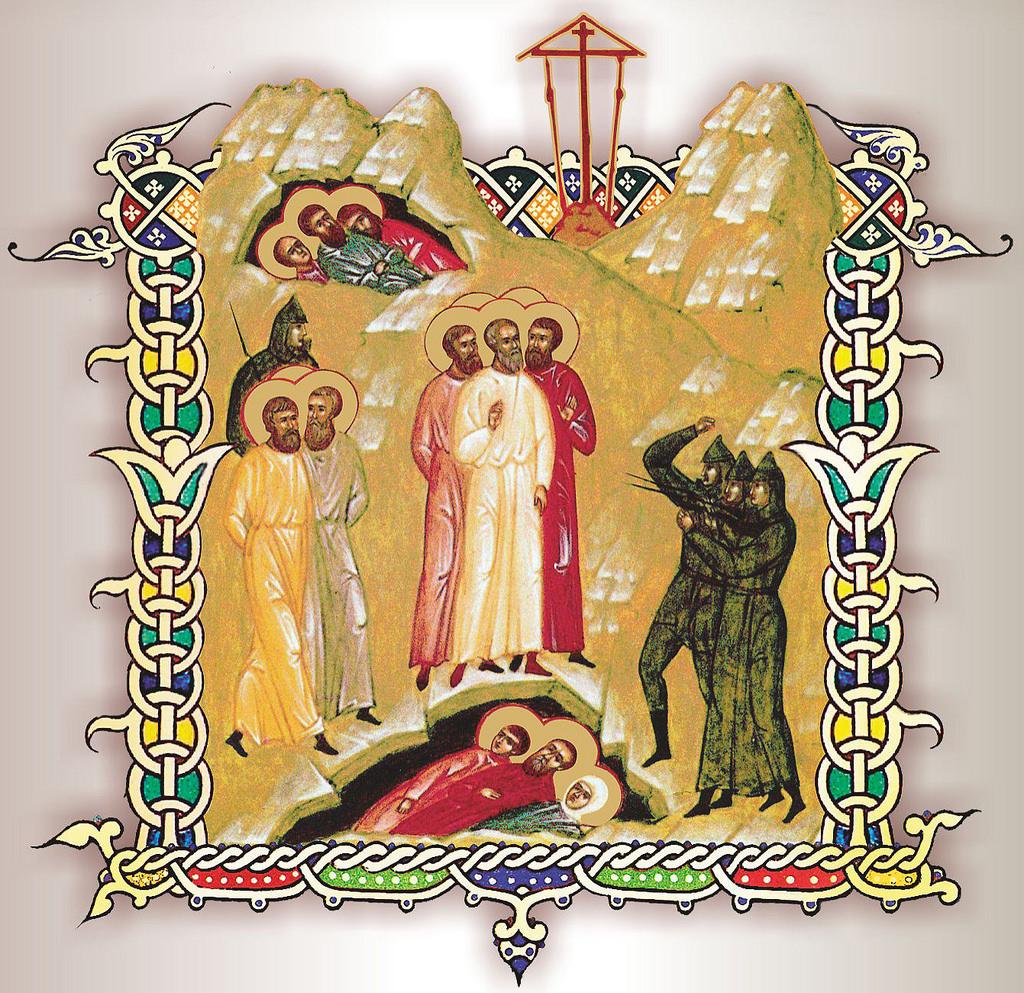 New-marturs-Sviatogorsk