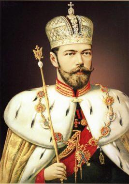 Император Николай Александрович Романов (Николай II)