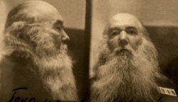 Преподобномученик Ардалио́н (Пономарев), архимандрит