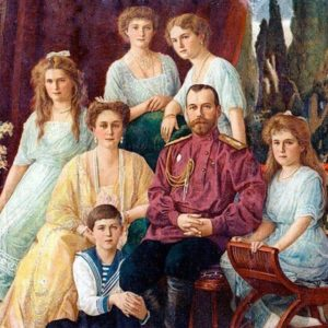 Царь Николай II, царица Александра, царевич Алексий и великие княжны Ольга, Татиана, Мария, Анастасия