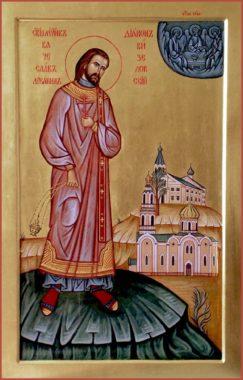 Священномученик Вячеслав Луканин, диакон