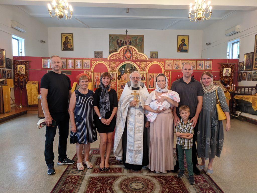Таинство Крещения приняла Александра Дораш