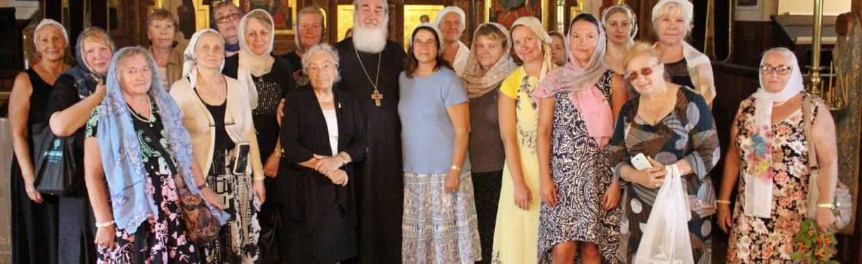 Паломничество в Свято-Троицкий монастырь в Джорданвилле, 3-е сентября 2018 г.