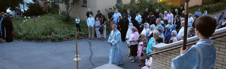 Паломничество в Свято-Троицкий монастырь в Джорданвилле, 1 сентября 2018 г. (1-й день)