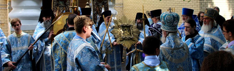 Паломничество в Свято-Троицкий монастырь в Джорданвилле, 2 сентября 2018 г.