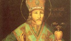 17 сентября наша Церковь празднует день памяти святителя Иоасафа Белгородского