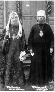 Патриарх Тихон и священномученик Пётр (Полянский), митрополит Крутицкий. Троица, 1924 г.