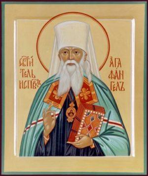 Священноисповедник Агафа́нгел (Преображенский), Ярославский, митрополит
