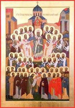 Собор Новомучеников членов Поместного Собора 1918 г.