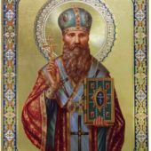 Новомученик Иоасаф, епископ Могилевский