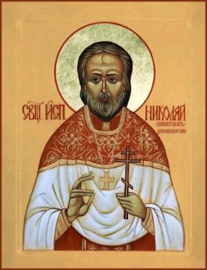 Исповедник Николай Виноградов, пресвитер