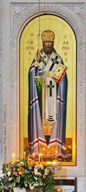 Священномученик Иларион, образ в интерьере Воскресенского собора в Сретенском монастыре в Москве