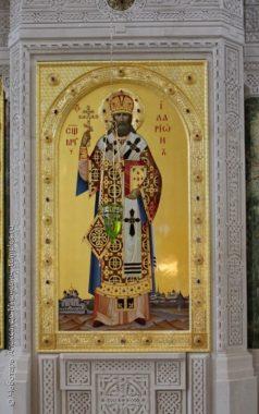 Священномученик Иларион, образ в иконостасе Воскресенского собора в Сретенском монастыре в Москве