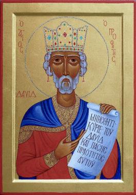 Праведный Дави́д Псалмопевец, царь Израильский, пророк