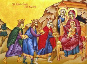 Рождество Христово видевше